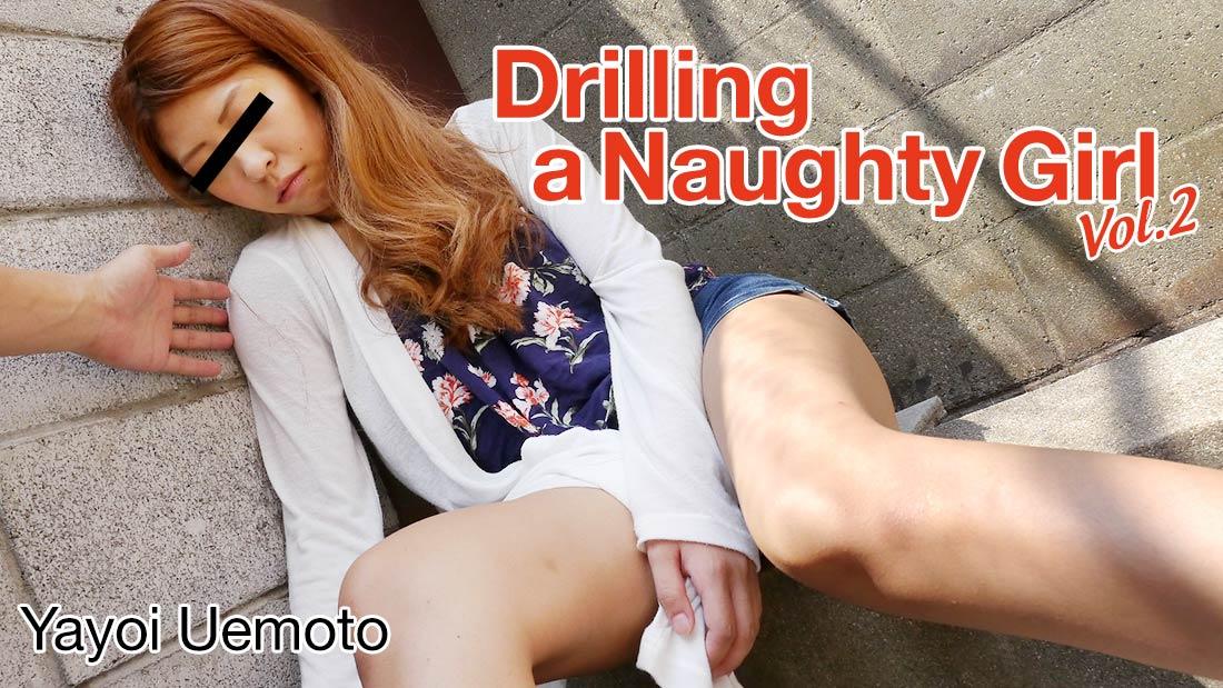 HEYZO-1988 jav watch Drilling A Naughty Girl Vol.2 – Yayoi Uemoto