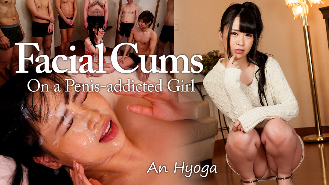 HEYZO-1995 Facial Cums On A Penis-addicted Girl – An Hyoga