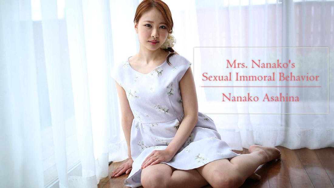 HEYZO-2026 hot jav Mrs. Nanako's Sexual Immoral Behavior – Nanako Asahina