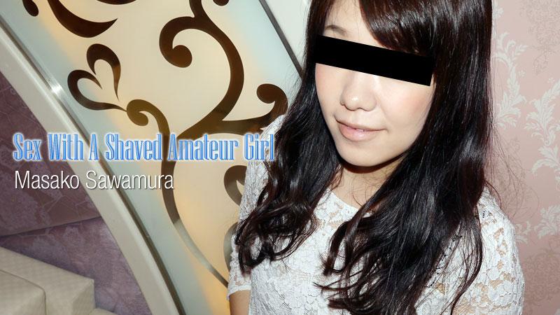 HEYZO-2035 Sex With A Shaved Amateur Girl – Masako Sawamura