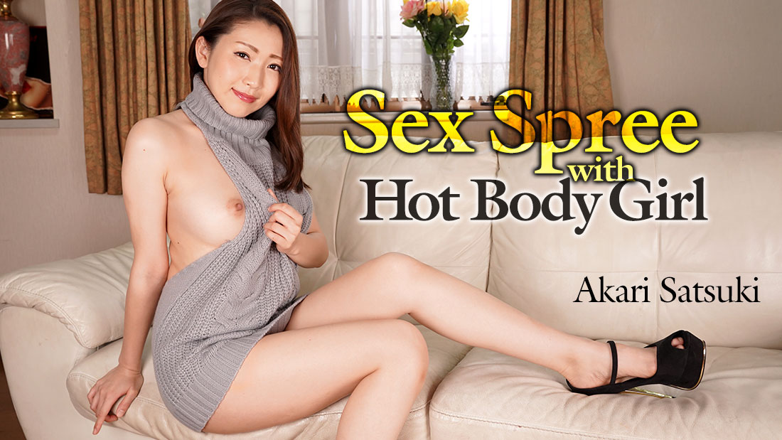 HEYZO-2049 Sex Spree With Hot Body Girl – Akari Satsuki