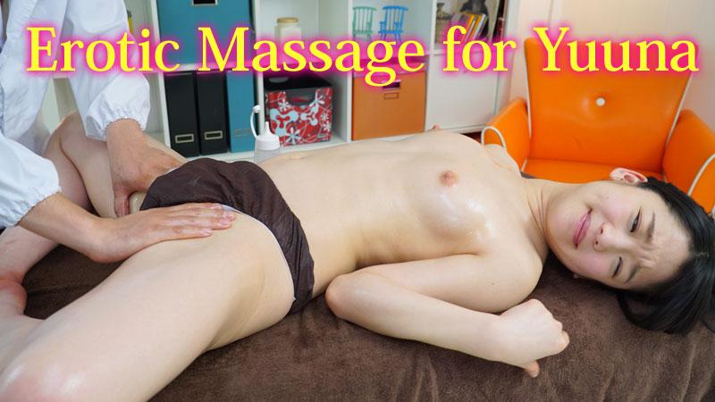 HEYZO-2072 asian incest porn Erotic Massage for Yuuna – Yuuna Himekawa