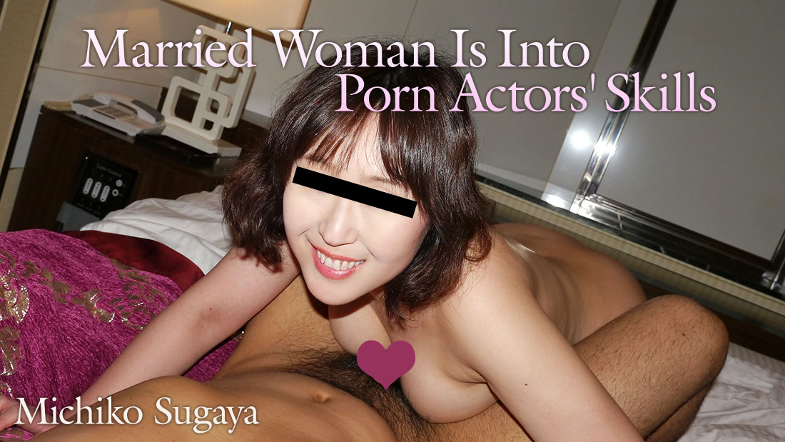 [Heyzo-2090] Married Woman Is Into Porn Actors' Skills – Michiko Sugaya