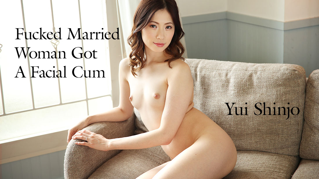 [Heyzo-2095] Fucked Married Woman Got A Facial Cum – Yui Shinjo