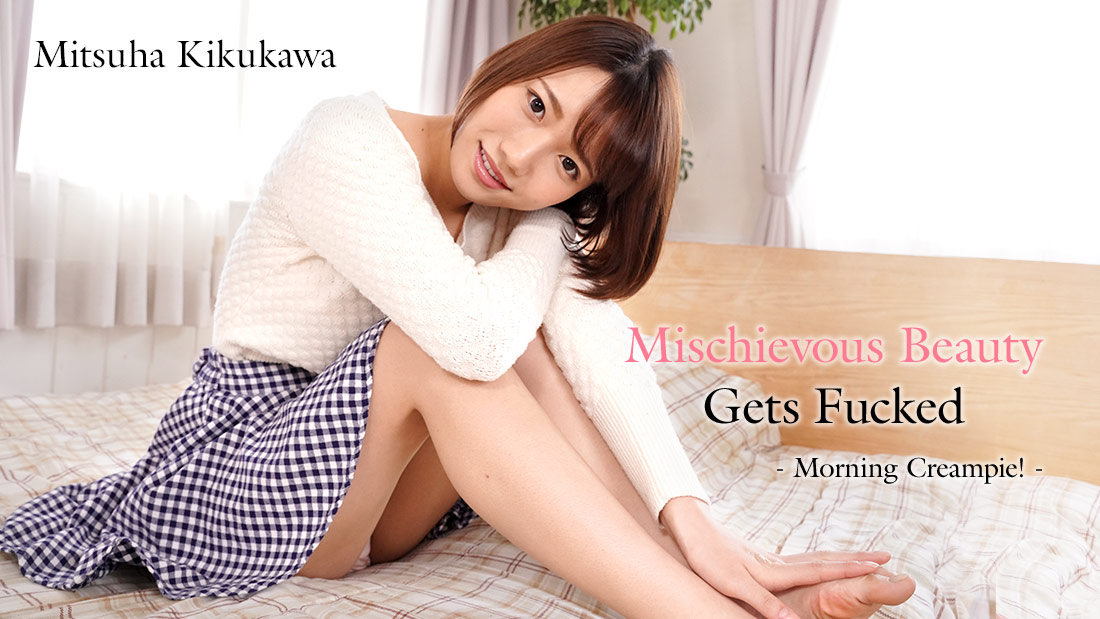 HEYZO-2096 Mischievous Beauty Gets Fucked – Morning Creampie! – Mitsuha Kikukawa
