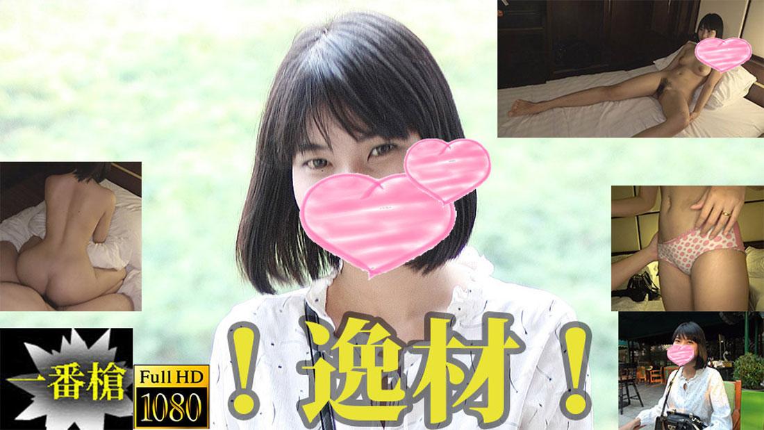 [Heyzo-2108] Creampie in asia #Mine – Mine
