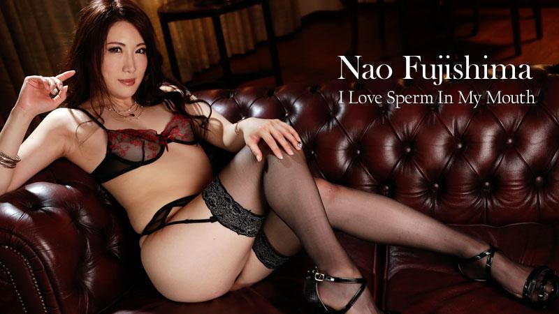 [Heyzo-2118] I Love Sperm In My Mouth – Nao Fujishima