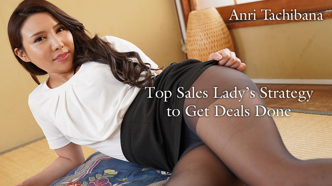 [Heyzo-2139] Top Sales Lady's Strategy to Get Deals Done – Anri Tachibana