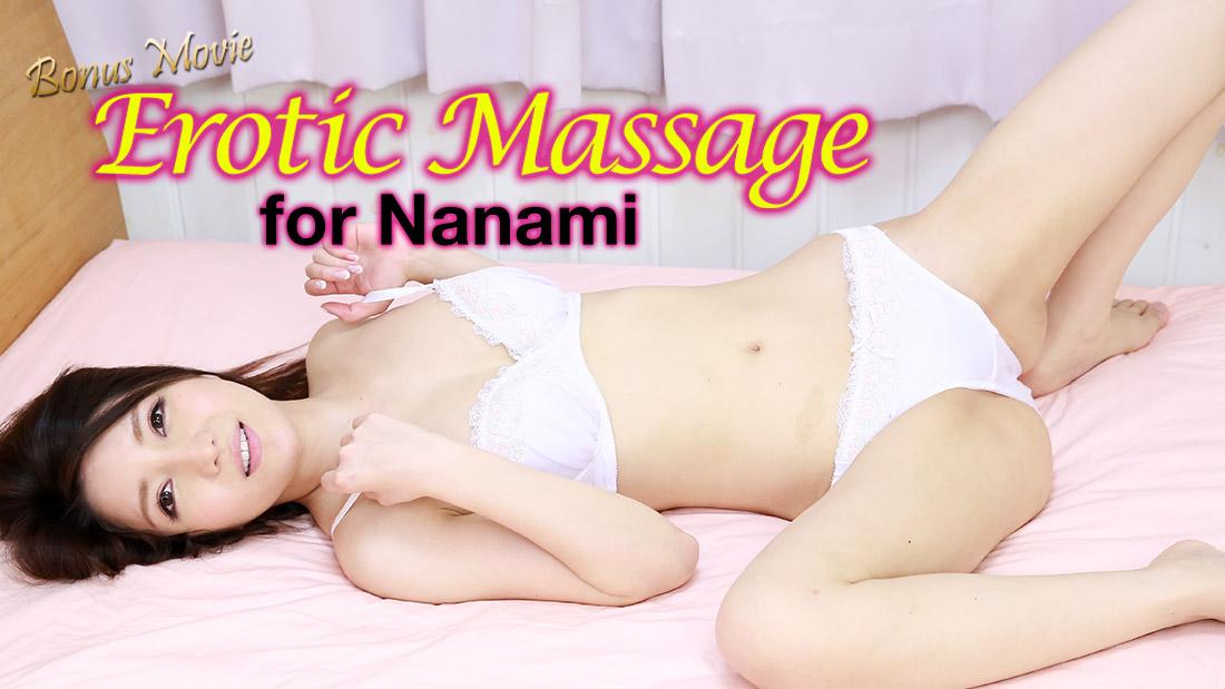HEYZO-2158 asian porn Erotic Massage for Nanami – Nanami Mizusaki
