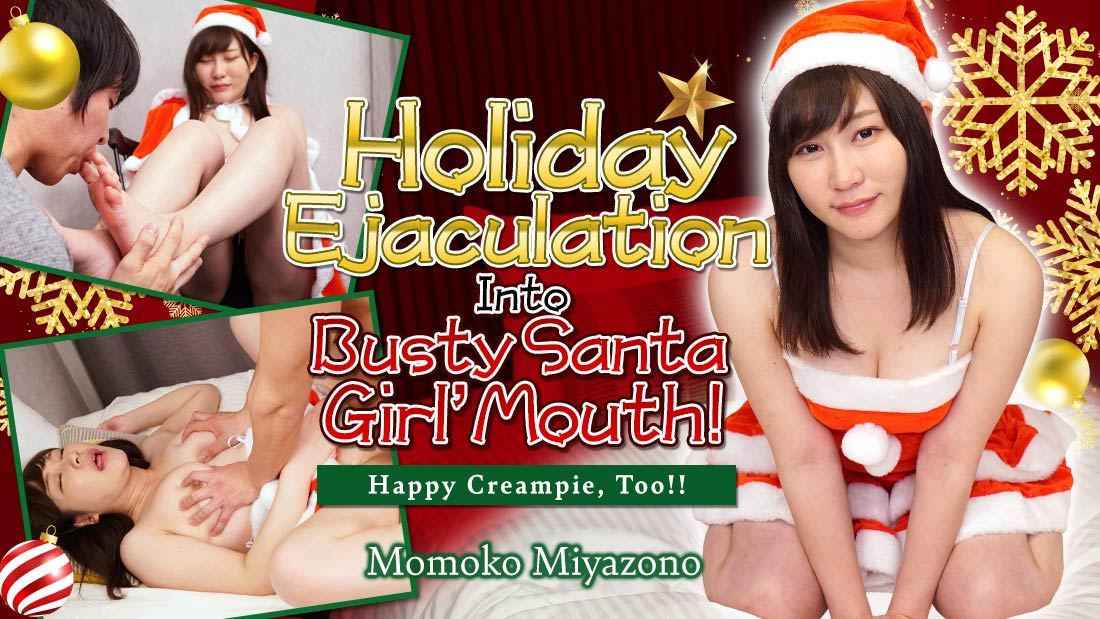HEYZO-2161 stream jav Holiday Ejaculation Into Busty Santa Girl' Mouth! -Happy Creampie, Too!!- – Momoko Miyazono