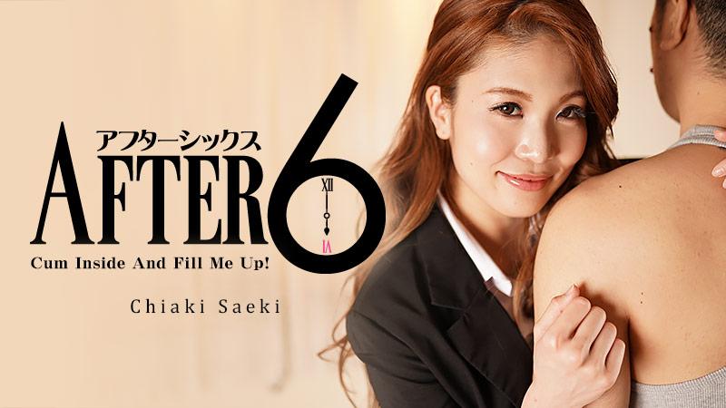 HEYZO-2173 asian sex videos After 6 -Cum Inside And Fill Me Up!-  – Chiaki Saeki