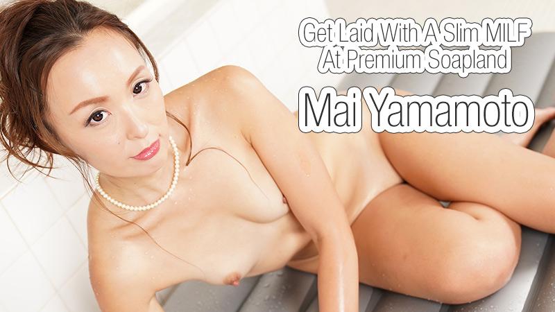 HEYZO-2175 jav porn Get Laid With A Slim MILF At Premium Soapland – Mai Yamamoto