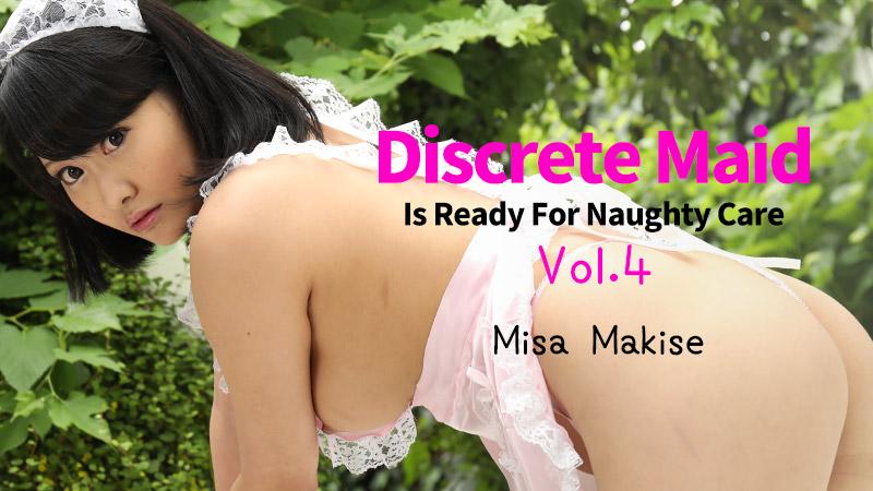 HEYZO-2185 Discrete Maid Is Ready For Naughty Care Vol.4 – Misa Makise