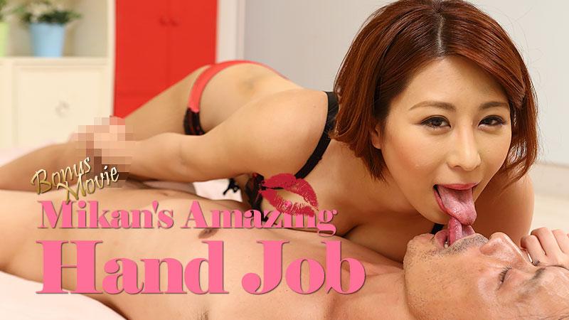 HEYZO-2188 Mikan's Amazing Hand Job – Mikan Kururugi