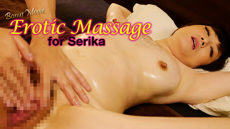 HEYZO-2192 japan av Erotic Massage for Serika – Serika Shirogane