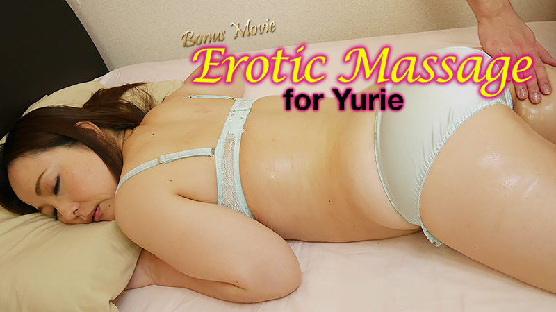 HEYZO-2204 japanese adult video Erotic Massage for Yurie – Yurie Minamisawa