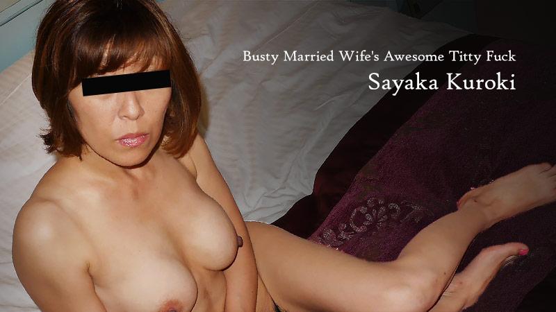 HEYZO-2266 Busty Married Wife's Awesome Titty Fuck – Sayaka Kuroki