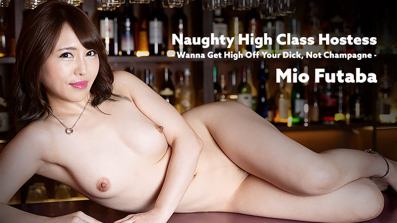 HEYZO-2269 watch jav Naughty High Class Hostess -Wanna Get High Off Your Dick, Not Champagne- – Mio Futaba