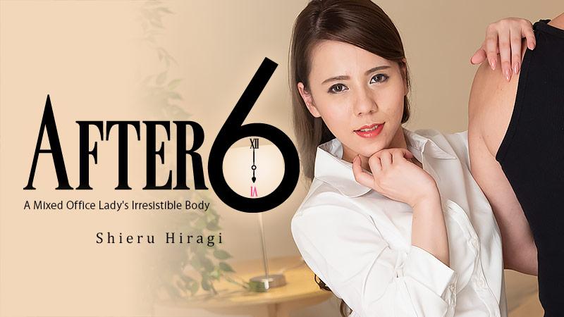 HEYZO-2277 JavJack After 6 – A Mixed Office Lady's Irresistible Body- – Shieru Hiragi