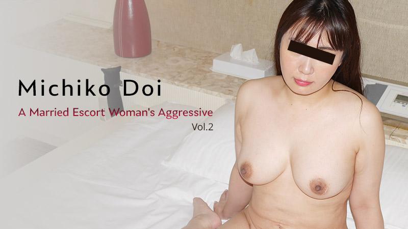Japanese Amateur Car Sex