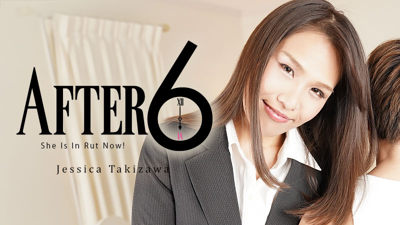 HEYZO-2287 After 6 -She Is In Rut Now!- – Jessica Takizawa
