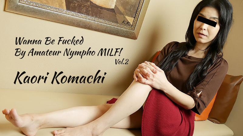 HEYZO-2303 JavLeak Wanna Be Fucked By Amateur Nympho MILF! Vol.2 – Kaori Komachi