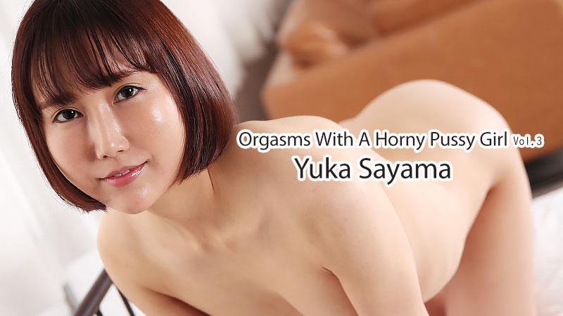 HEYZO-2312 Orgasms With A Horny Pussy Girl Vol.3 – Yuka Sayama