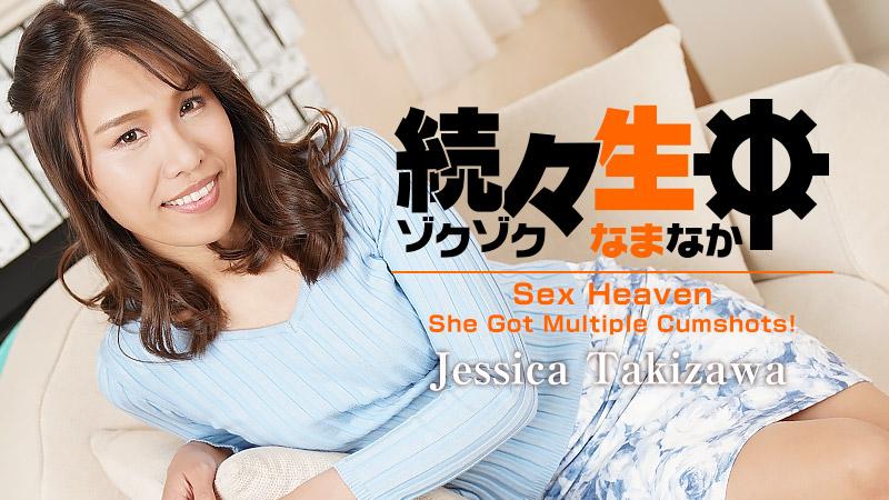 HEYZO-2316 Sex Heaven -She Got Multiple Cumshots!- – Jessica Takizawa