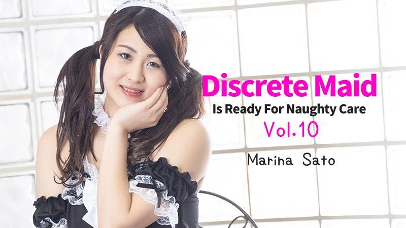 HEYZO-2348 japanese porn tubes Discrete Maid Is Ready For Naughty Care Vol.10 – Marina Sato