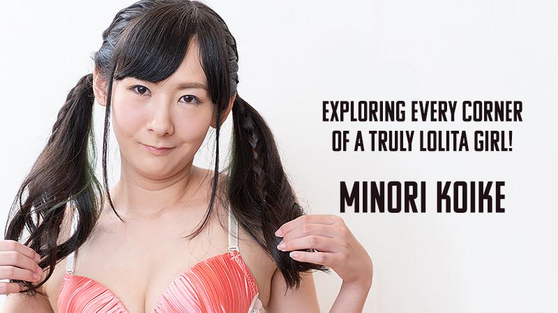 HEYZO-2365 japanese free porn Exploring Every Corner Of A Truly Lolita Girl! – Minori Koike