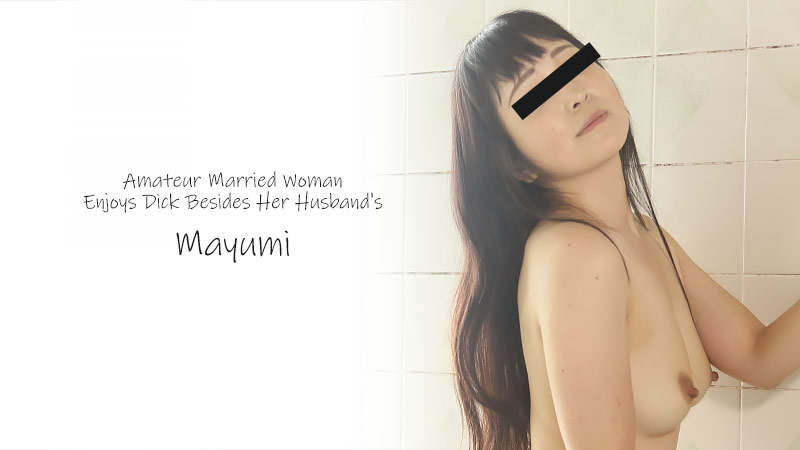 HEYZO-2372 jav streaming Amateur Married Woman Enjoys Dick Besides Her Husband's – Mayumi