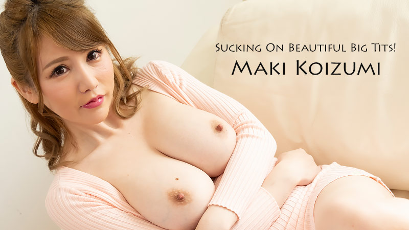 HEYZO-2396 best free hd porn Sucking On Beautiful Big Tits! – Maki Koizumi