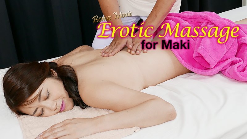 HEYZO-2399 jav download Erotic Massage for Maki – Maki Houjyo