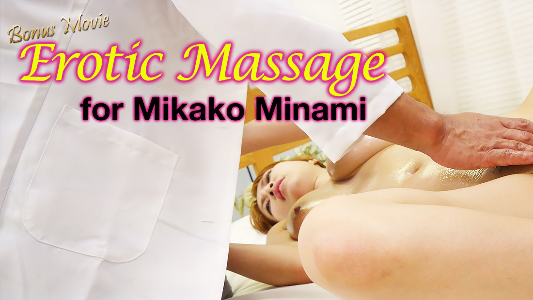 HEYZO-2418 asian porn Erotic Massage for Mikako – Mikako Minami