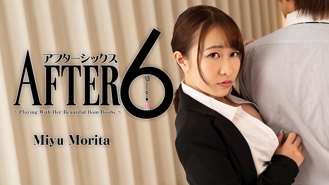 HEYZO-2441 StreamJav After 6 -Playing With Her Beautiful Boin Boobs- – Miyu Morita