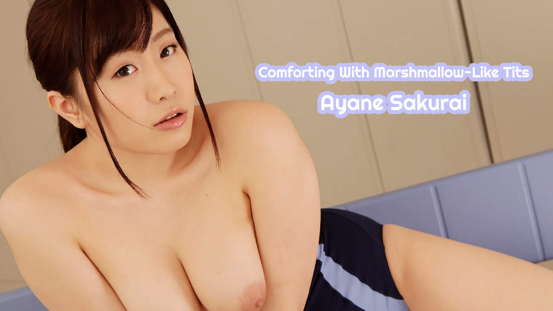 HEYZO-2455 jav black actor Comforting With Marshmallow-Like Tits – Ayane Sakurai
