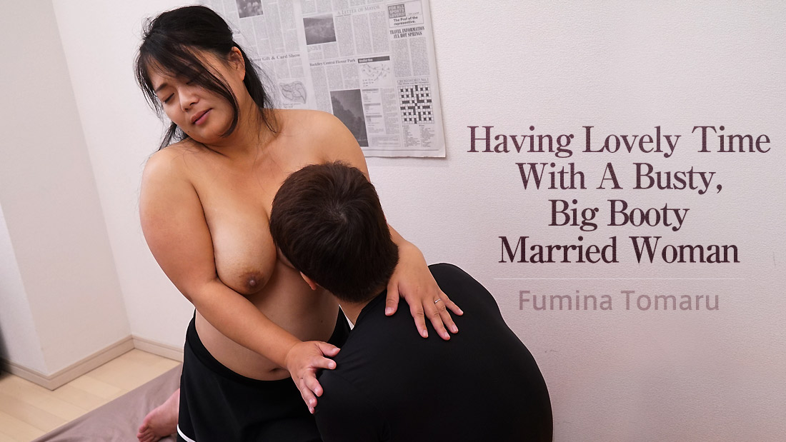 HEYZO-2479 japan av movie Having Lovely Time With A Busty, Big Booty Married Woman – Fumina Tomaru