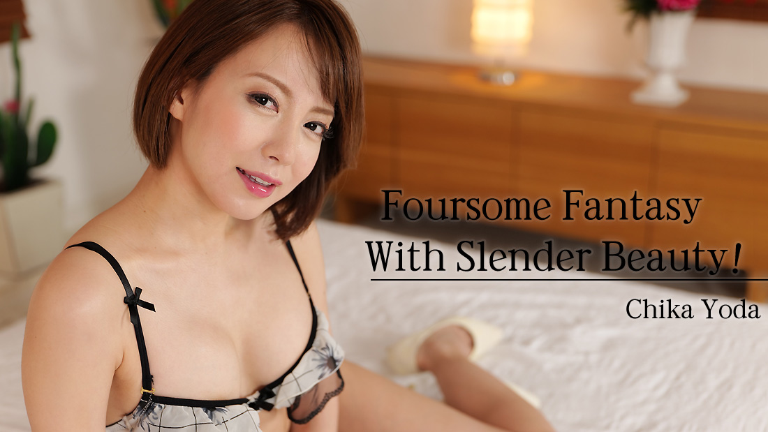 HEYZO-2483 jav pov Foursome Fantasy With Slender Beauty! – Chika Yoda